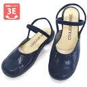 No.529203 クロールバリエ ダブルストラップサンダル ドットネイビー(レディース 女性用 サンダル おしゃれ 草履 ぞうり かわいい ストラップ21.5cm 小さい靴 22cm 23 24 25 大きい スモール 小さいサイズ) 10P03Dec16