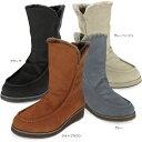 No.544257 クロールバリエ 内ボア 2WAY ブーツ(女性用 ファー ボア 暖かい ゆったり EEE ミドルブーツ 2WAY シンプルブラック グレー ショート) 10P03Sep16