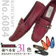 Co.6084 バスクラフト カラーオーダー ベルト付ドライビングシューズ(レディース ファッション 女性用 靴 シューズ おしゃれ かわいい オーダー 大人かわいい ドライブシューズ 通販 楽天) 10P07Feb16