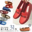 No.678851 バスクラフト カラーオーダー インヒール ビット モカシンシューズ(21.5cm 25cm レディース ファッション 靴 シューズ シークレットヒール ブラック モチーフ 脚長)10P03Sep16