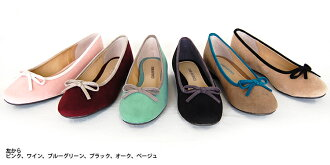 A cute round toe ballet shoes. Colors of Ribbon and putting on mouth's accent /CV678fs3gm
