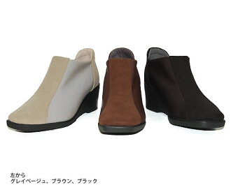 Stretch material slip-on. Suede like material combined with a stylish finish to 583 points/CV 10 times 13fs3gm