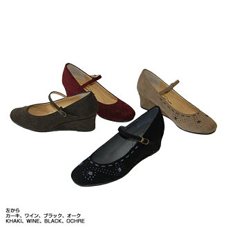 The strap pumps that CV144252/ punching and a stitch are cute. The beautiful leg effect is ♪ fs3gm10P22Nov13 with wedge sole and a strap, too