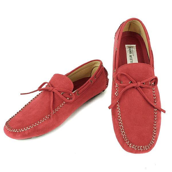 メンズ ファッション 男性用 靴 ...