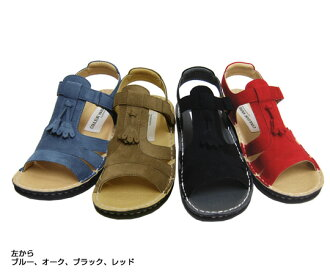 Casual Sandals washable in the washing machine. Tassel decoration is cute. Convenient Velcro strap too! CV76710P28oct13fs3gm