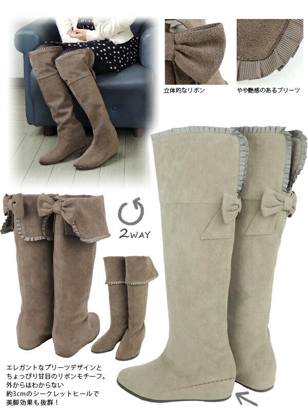 Ugg Boots Denmark Wa