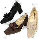 No.444254 クロールバリエ リボン スクエアトゥ パンプス (レディース 女性用 おしゃれ かわいい パンプス 可愛い カジュアル 大人かわいい 痛くない 疲れにくい 履きやすい クロール バリエ 疲れない 立ち仕事 通勤用 おしゃれな靴 婦人靴 10P03Dec16