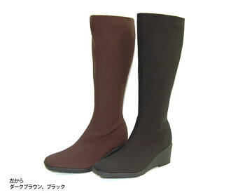 No. 84481 basque Raft boots fs3gm10P14Nov13