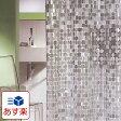 日本製 シャワーカーテン スパークリング 180×120cm 【あす楽対応】【防水カーテン カビがはえにくい 半透明 おしゃれ オシャレ 間仕切り 水はね 新生活 一人暮らし 女子 女の子 OL 海外生活 お手入れ簡単 ガラス調】