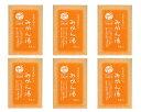 天然素材100%入浴剤「みかん湯」[6個セット]【オレンジ ...