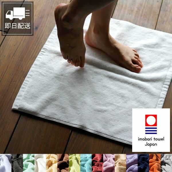 プチバスマット「ホテルリゾート」40×48cm【日本製 タオル地バスマット お風呂 マット…...:bathlier:10012009