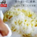 高品質天然海綿 「ベリーニSA16」(ハニコム種)スポンジ【...