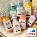 プチギフト 入浴剤 セルデクルール バスソルト ミニボトル25g×7【バスソルト 天然塩 ギフト プ