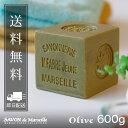 【送料無料】マルセイユ石鹸マリウスファーブル オリーブ/60...