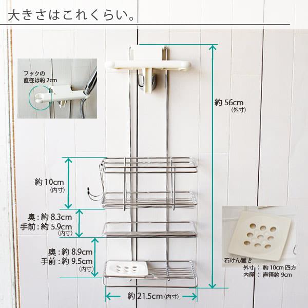 段 シャワー 収納 お風呂 ...