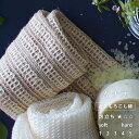 日本製 ボディタオル/「ブレス」ケナフ【天然素材含 国産 麻 リネン 浴用タオル ボディウォッシュ 高品質 固い かため しっかり ポリ乳酸 とうもろこし綿 肌にやさしい 泡立ちがいい ギフト】【あす楽】