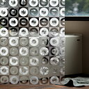 日本製 シャワーカーテン ディスク 180×120cm 【防水カーテン カビがはえにくい 半透明 おしゃれ オシャレ 間仕切り 水はね 新生活 一人暮らし 女子 女の子 OL 華やか 海外生活 お手入れ簡単 ガラス調】【あす楽】