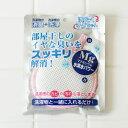 洗濯用洗浄補助用品「洗たくマグちゃん」(ピンク)【洗濯 ラン...