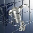 ドイツ生まれ超強力吸盤式ホルダー「WENKO(ウェンコー)バキュームロック」ドライヤーホルダー TM-W10 【吸盤 ドライヤーフック ドライヤー収納 ホテル おしゃれ】