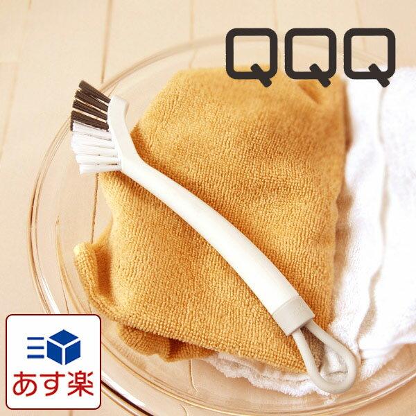 【あす楽対応】風呂掃除ブラシ「QQQ(キュキュキュ)」ポイントブラシ【風呂用ブラシ バスブ…...:bathlier:10011551