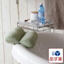バスピロー/マシュマロピロー(グリーン)【お風呂枕 まくら ...
