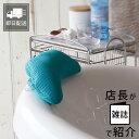 バスピロー/ゼリービーンズピロー(ブルー)【お風呂枕 まくら...