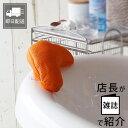 バスピロー/ゼリービーンズピロー(オレンジ)【お風呂枕 まく...