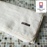 �֥����ץ������˥å� 3�ť����� �Х�������ʥʥ�����ˡ���Ƚ ���������� �� ������ ̵�� ������ ������ imabari-towel �ץ쥼��� ����ץ� �ﶶ�濥 �����Ф� ���åȥ� �ۿ� �ۿ��� ®�� ������ �Х������륮�ե� ��ˤ� ���ʪ��