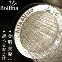 シャワーヘッド ボリーナ Bollina【シャワーヘッド 節...