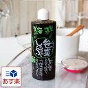 シャンプー/笹炭しゃんぷー300ml【防腐剤・酸化防止剤・着色剤・合成香料無添加 シャンプー 植物性