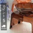 日本製 バスチェアー20H&洗面器「カラリ karali」2点セット(HG)【バスチェア ウォッシュボウル 風呂椅子 洗面器 セット クリア 透明 清潔感 おしゃれ ギフト プレゼント】【ポイント5倍】【あす楽対応】
