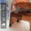 日本製 バスチェアー20H&洗面器「カラリ karali」2点セット(HG)【バスチェア ウォッシュボウル 風呂椅子 洗面器 セット クリア 透明 清潔感 おし...