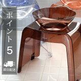 バスチェア セット 日本製 バスチェアー30H&洗面器「カラリ karali」2点セット(HG)【バスチェア ウォッシュボウル 風呂椅子 バスチェアー セット バスチェア・湯おけ クリア 透明 おしゃれ】【ポイント5倍】【あす楽対応】