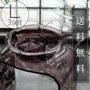 バスチェアL&洗面器&手桶「SARINA2(サリナ2)」3点セット【送料無料 バスチェア アクリル セット おしゃれ】