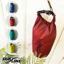 アウトドアメーカーが作った防水バッグ「SEALLINE・シールライン」CirrusSack・シラスサック(2.5L)【防水 バッグ アウトドア キャンプ スポーツ ナイロンバッグ ナイロンケース 巾着 カスケード・デザインズ Cascade Designs】