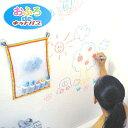 お風呂クレヨン/おふろdeキットパス・6色+ネットセット(クレヨン6色(赤・緑・青・