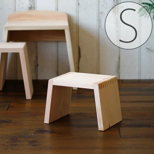 バスチェアー/とちぎ桧椅子(S)【バスチェア ひのき バスチェア 日本製 風呂椅子 木製 風呂椅子 風呂いす ヒノキ】