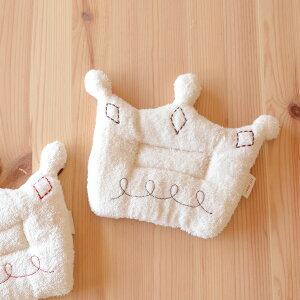 ベビーまくら「Ohdear!」クラウンピロー【赤ちゃん枕 ベビーピロー パイルピロー オーガニックコットン 出産祝い ベビーギフト ベビー用品】