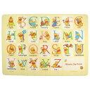 アルファベット 赤ちゃん クッション