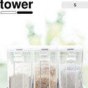 調味料入れ「 調味料ストッカー S 」tower タワー 小...