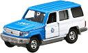 トヨタ ランドクルーザー JAFロードサービスカー(ブルー×ホワイト) 「トミカ No.44」