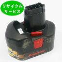 ★大特価セール★電池の交換するだけ! 【CTB3185】スナップオン用 18Vバッテリー リサイクル