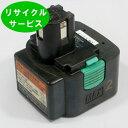 楽天バッテリー市場★セール★電池の交換するだけ! 【JP309(B)】*MAX用 9.6Vバッテリー  [リサイクル]