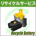 リサイクルバッテリー 12V ナカトミ産業用 【CD-72K用】