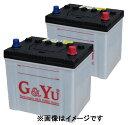 G&Yu バッテリー HD-D23R 《お得な2個セット》