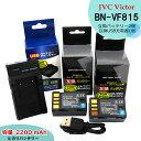 ★送料無料★ビクター victor BN-VF815 カメラ用互換充電池 2個と 互換USBチャージャーの3点セットGZ-HM90 GZ-MG120 GZ-MG130 GZ-M..