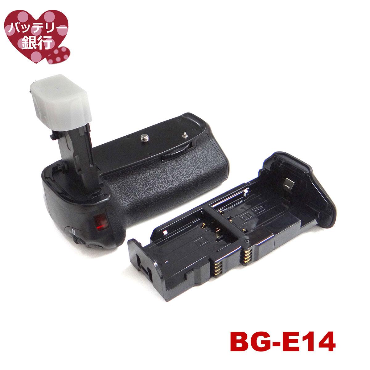 【あす楽対応】Canon BG-E14 対応マルチパワーバッテリーグリップ 純正互換品EOS 70D /LP-E6 EOS 80D