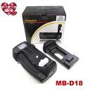 【あす楽対応】送料無料 Nikon ニコン MB-D18 マルチパワーバッテリーパック バッテリーグ...