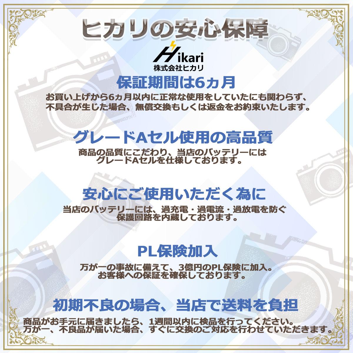 【あす楽対応】 Panasonic パナソニッ...の紹介画像2