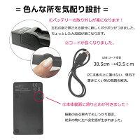 日本ビクターJVCBN-VG138/BN-VG129バッテリーパック電池&充電器チャージャーAA-VG1セット大容量プラグなし残量表示可能ビクター完全互換バッテリーVICTORGZ-MS210/GZ-E117Everioビデオカメラ用バッテリーとチャージャー